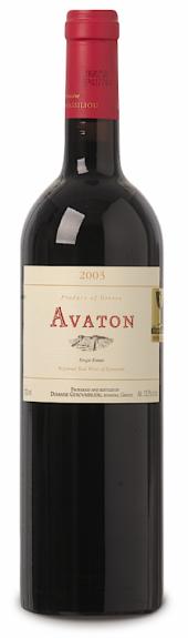 Avaton 2003