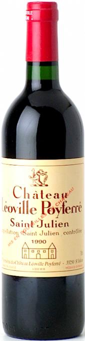 Château Leoville-Poyferré 2007