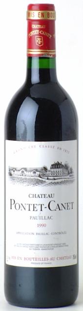 Château Pontet Canet 2007