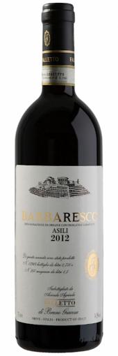 Barbaresco Asili 2007