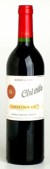 Colección 125 Reserva 2005