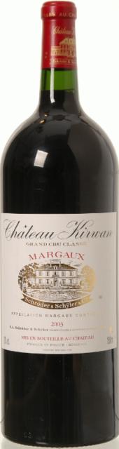 Château Kirwan 2011  - Magnum