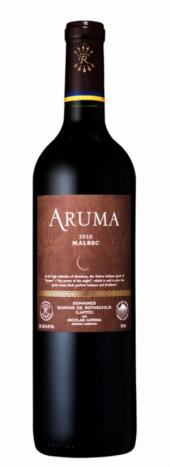 Aruma 2014